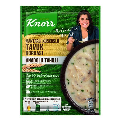 Knorr Y. Refika Mantarlı Tavuk Corbası 75 Gr resmi